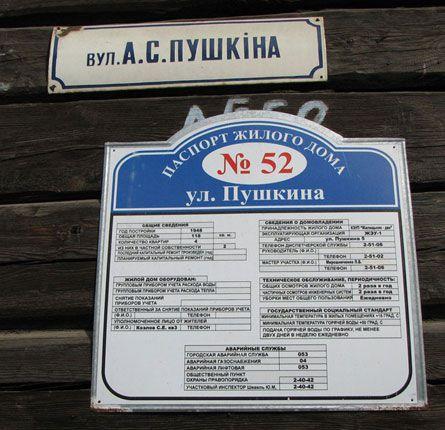 Мозырь vs Киев: белорусская провинция против украинской столицы